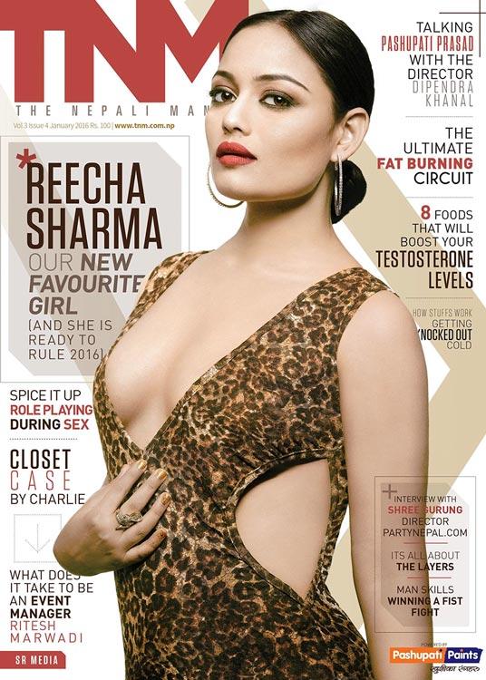 Actress Reecha Sharma hot glamorous avatar, never seen before