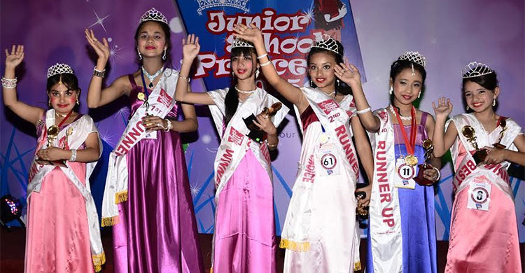 Junior School Princess 2016