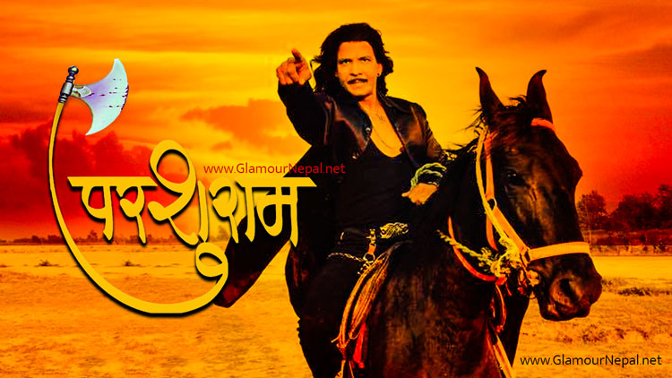Biraj Bhatta's Parshuram First Look Revealed
