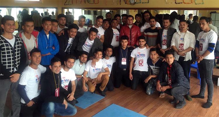 Mister Nepal 2016