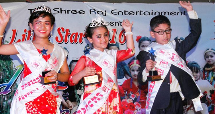 Bagmati-Little-Star-