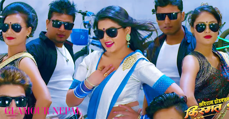 Watch Nepali Movie Kismat 2 Song Picture Hit Glamour Nepal