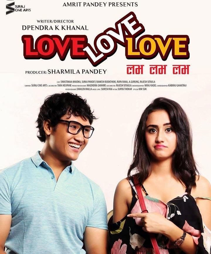 Nepali Movie LOVE LOVE LOVE Poster