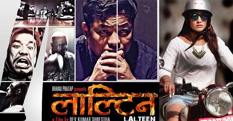 lalteen-nepali-film-audio-album