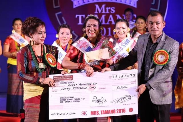 mrs-tamang-2016-photo-3