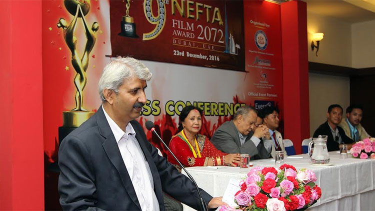 NEFTA-film-Award