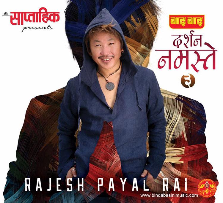 Audio Album CD Cover of Popular Singer Rajesh Payal Rai's Darshan Namaste-3