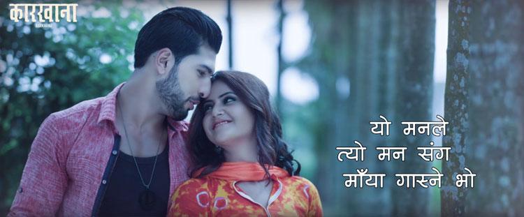 barsha-ssiwakoti-sushil-shrestha-nepali-movie-karkhana-2