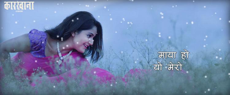 barsha-ssiwakoti-sushil-shrestha-nepali-movie-karkhana-4