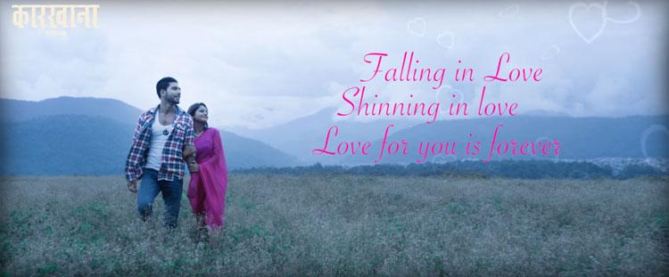 barsha-ssiwakoti-sushil-shrestha-nepali-movie-karkhana-5