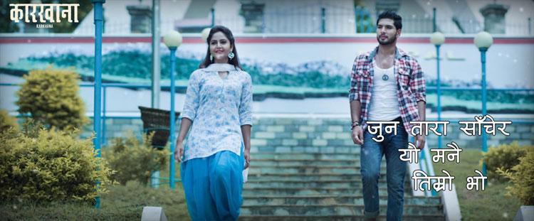 barsha-ssiwakoti-sushil-shrestha-nepali-movie-karkhana-7