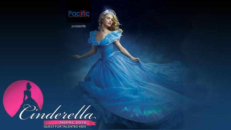 Cinderella Nepal
