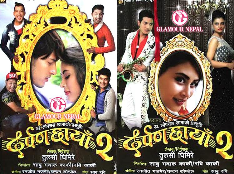 nepali-movie-darpan-chaya-2-poster