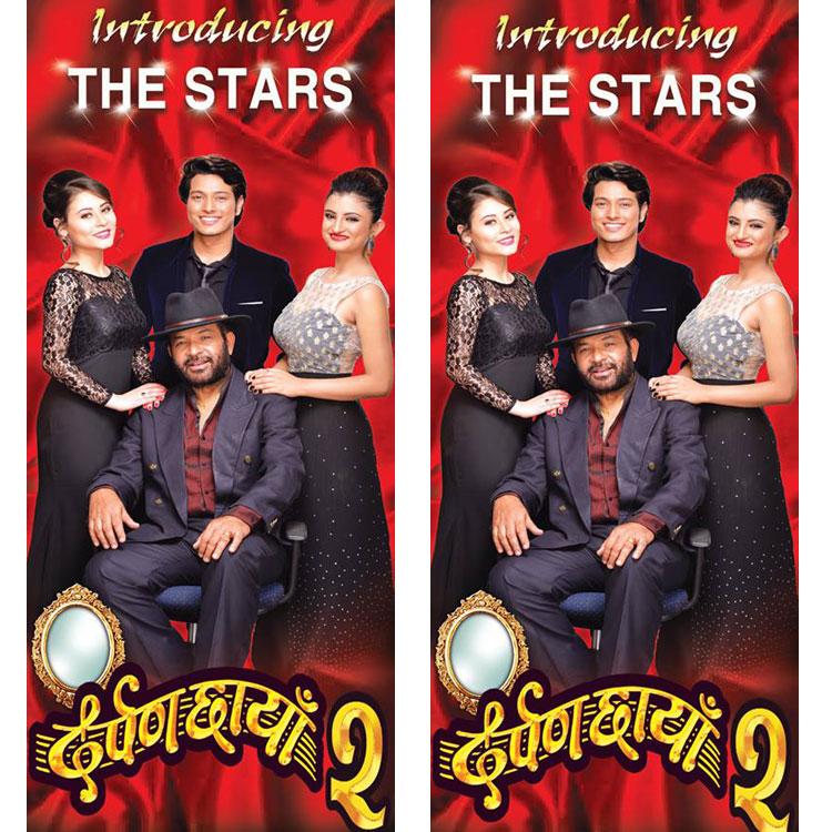 nepali-movie-darpan-chhaya-2-2