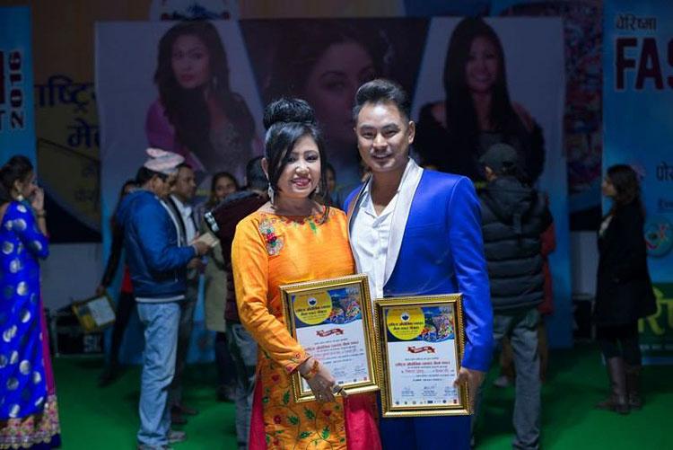 cherishma-fashion-pokhara-19