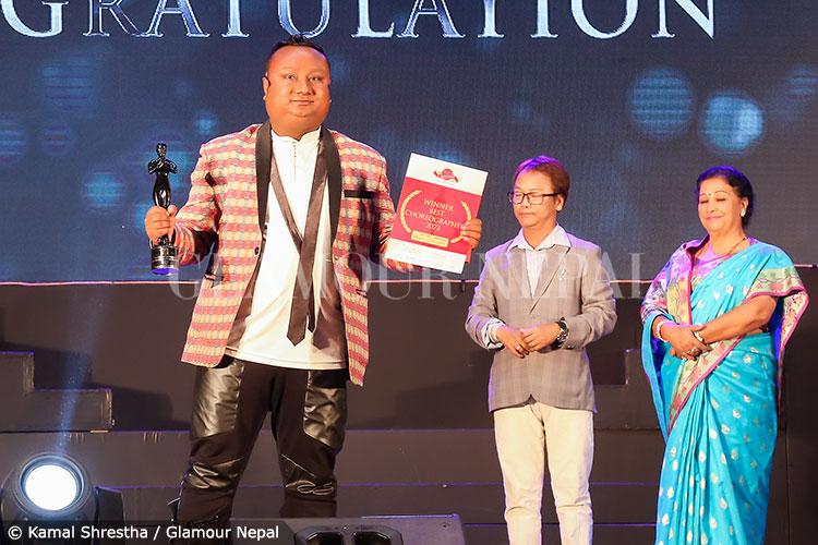 Kamana Film Awards 2073 Photo 14
