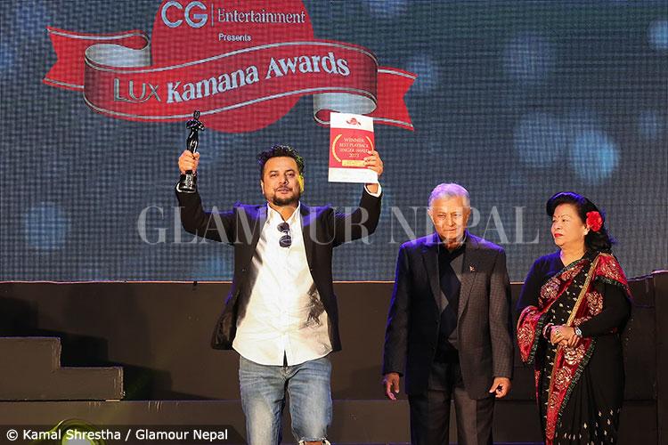 Kamana Film Awards 2073 Photo 18