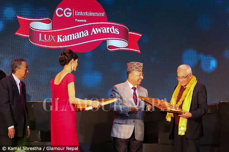 Kamana Film Awards 2073 Photo 2