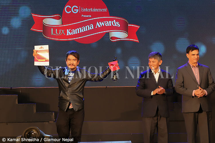 Kamana Film Awards 2073 Photo 19
