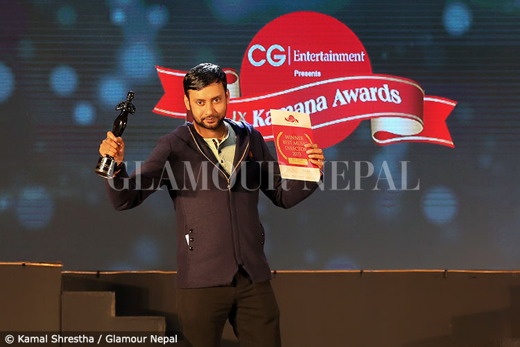 Kamana Film Awards 2073 Photo 25
