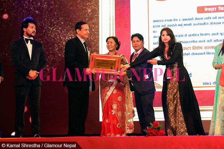 nefta-film-awards-2016-17
