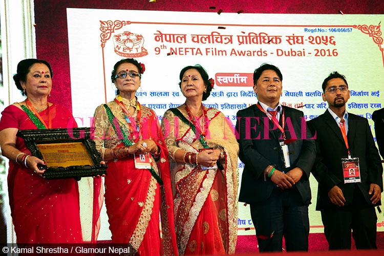 nefta-film-awards-2016-30