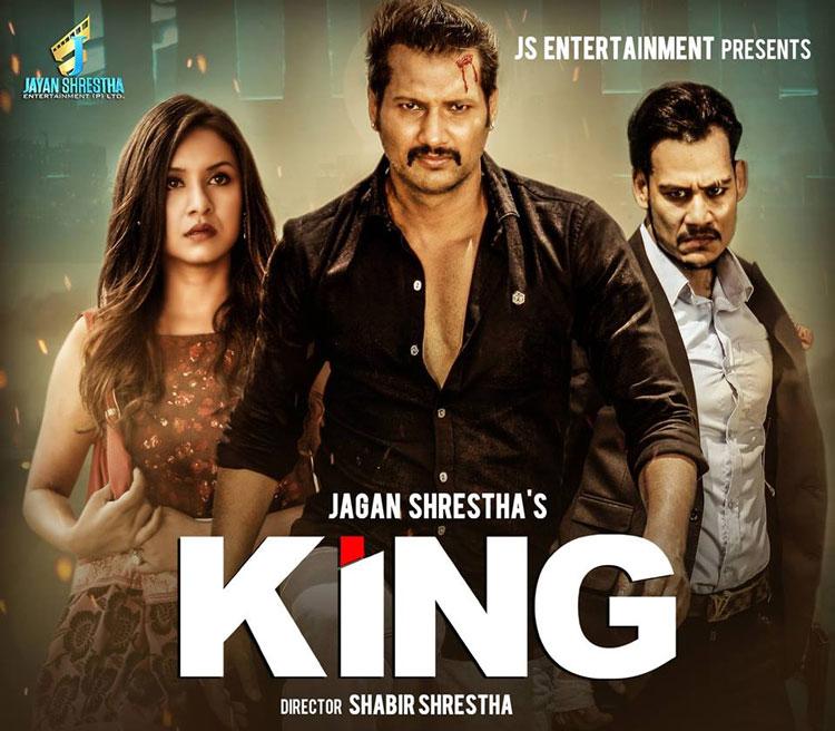 Nikhil Upreti   King Poster