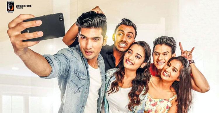 Saayad-2 Nepali Movie