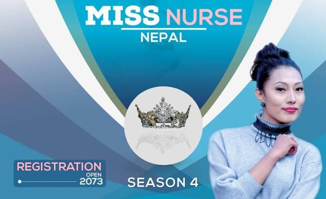 miss-nusre-nepal-coming