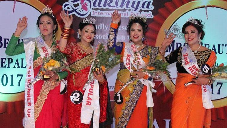 Mrs Beautiful Nepal 2017 Winners