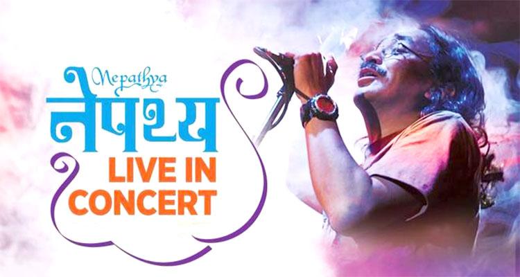 Nepathya Live Concert