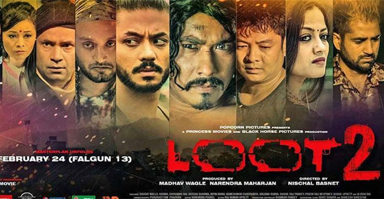 Loot 2 Nepali Film Poster