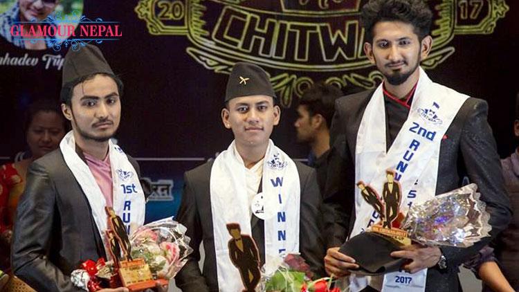 Mister Chitwan 2017 Winners