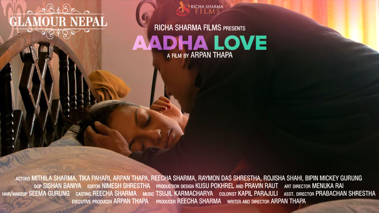 Nepali Movie Aadha Love Photo