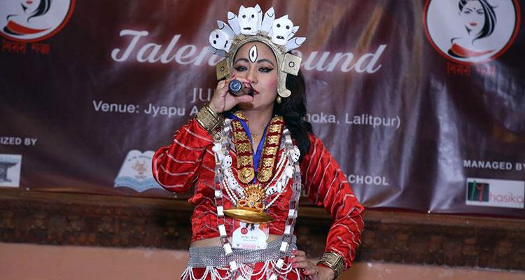 Miss Newa Talent Show