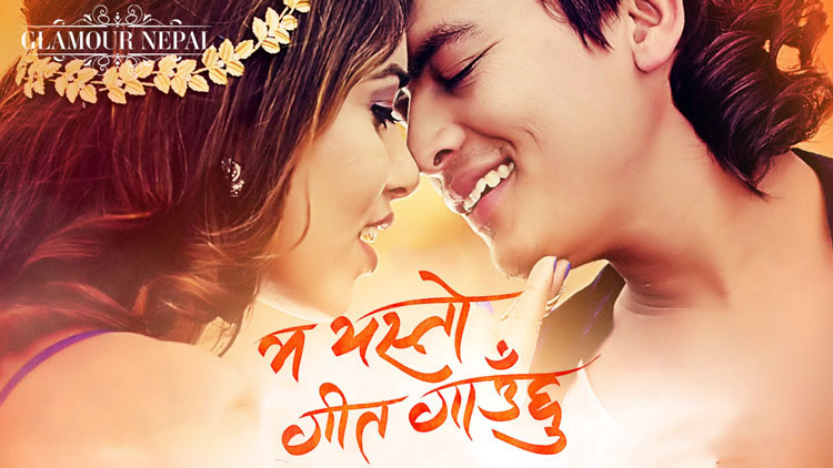 Ma Yesto Geet Gauchhu - Nepali Movie - Paul Shah and Pooja Sharma