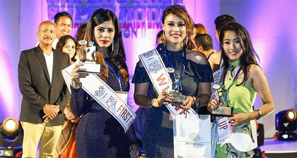 Shristi Tamang won Nepal's Next Super Model 2017