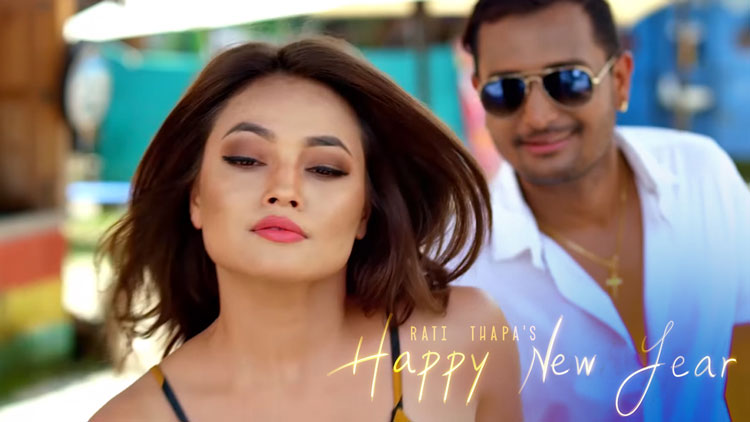 Nepali happy new year picture video shahrukh khan deepika padukone