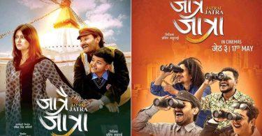 Nepali Movie Jatrai Jatra Poster