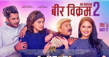 Nepali Film Bir Bikram 2 Poster: Najir Husen, Paul Shah, Buddhi Tamang, Barsha Siwakoti