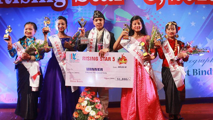 Rising Star 2019 Winners