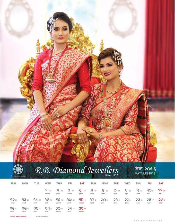 calendar miss nepal