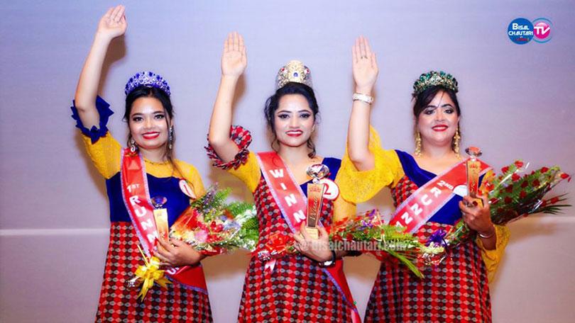 Kabita Dhakal earned Mrs  Aryan Nepal 2019   Glamour Nepal