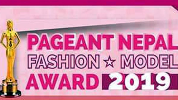 Fashion And Model Award 2019 Glamour Nepal