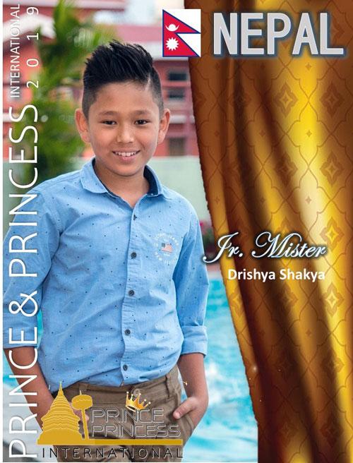 Drishya Shakya