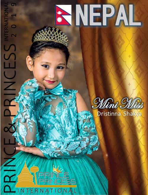 Dristina Shakya